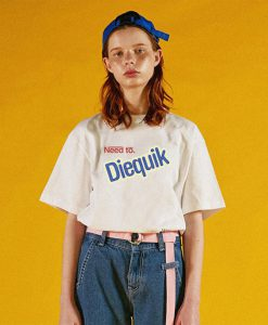 Need To Diequik Tee